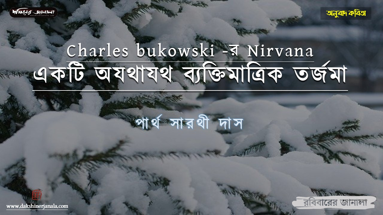 charles_bukowski_1